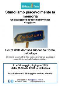 Stimoliamo piacevolmente la memoria - un assaggio di greco moderno per viaggiatori Biblioteca Tione di Trento